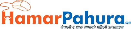 Hamar Pahura